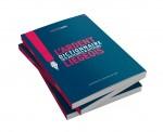 L'Ardent Dictionnaire des Auteures et Auteurs Liégeois, disponible dès à présent !